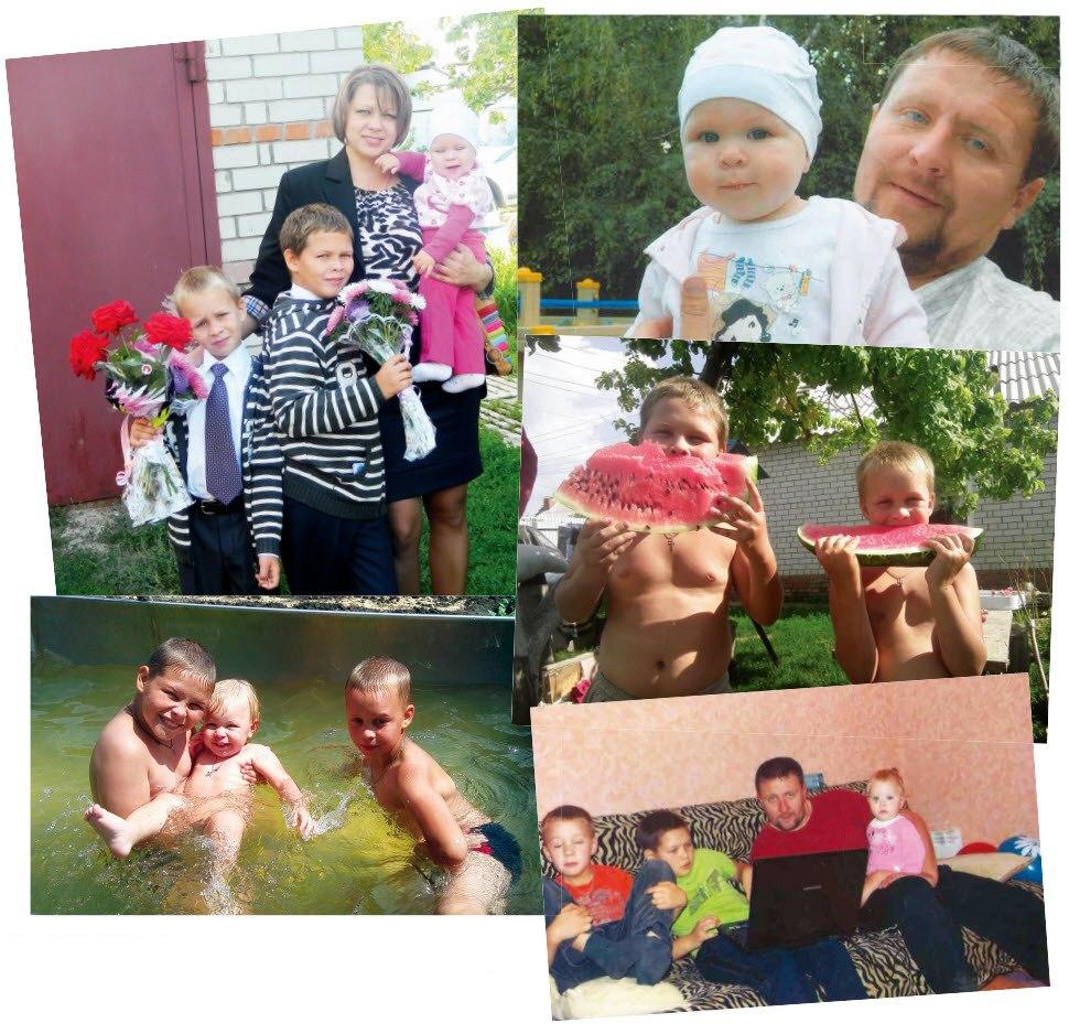 Семья Корниловых
