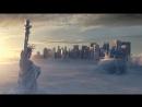 Послезавтра 2004 фантастика триллер драма приключения