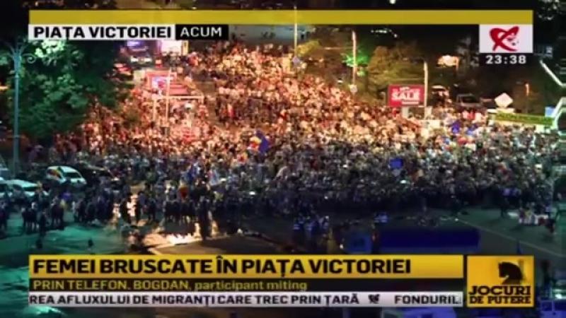 10 August 2018 Ora 23 Dragnea da Ordin de Evacuare a Protestatarilor din Piata Victoriei