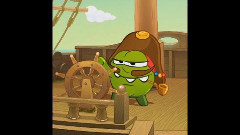 Приключения Ам Няма - Путешествие во времени: Пиратский корабль (Эпизод 14, Cut the Rope: Time Travel)