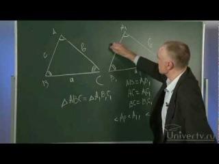 02. Признаки равенства треугольников. Равнобедренный треугольник