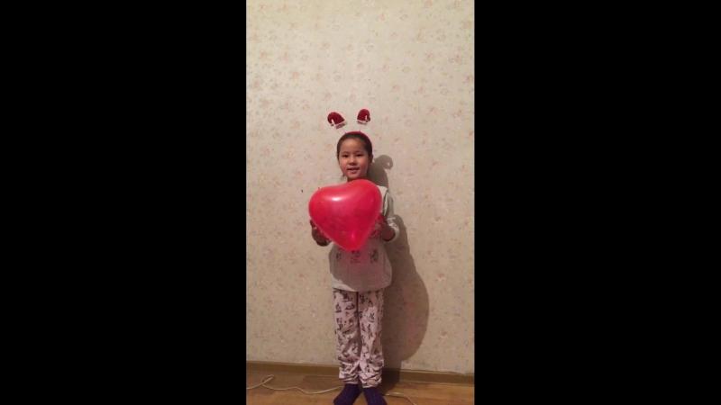 Ботакан с шариком