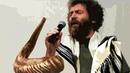 ЦАРЬ МИРА / SHOFAR experience / Yom Kippur