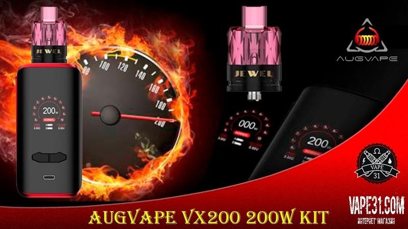 AUGVAPE VX200 200W KIT - оригинальный стартовый набор | Детальный обзор| video review vape31