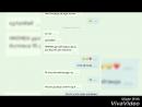 XiaoYing_Video_1534777057665.mp4