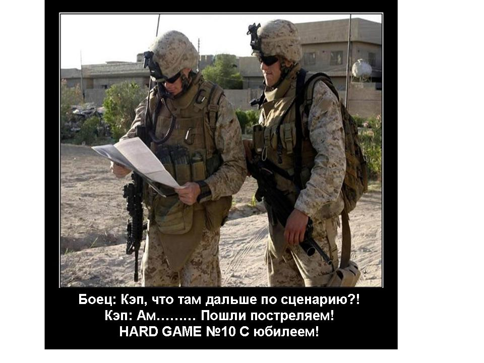Афиша Коломна HARD GAME №10