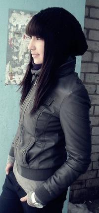 Irina New, 23 января , Камышин, id195945043