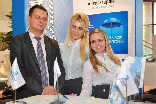 iv международная туристическая выставка крым круглый год: