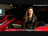 Интервью Алины и Альпа - русские субтитры
