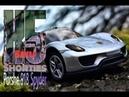 Siku Shorties Porsche 918 Spyder