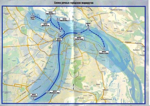 Схема речных городских