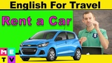 English for Travel How to Rent a Car