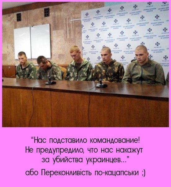 Мы видим вторжение России в Украину: Кремлю это будет дорого стоить, - Белый дом - Цензор.НЕТ 394
