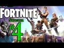 Fortnite 🧟Free Game💸Join Me✅1st Time🤬🍳PC💻Max Graphics✨4th Stream🎋