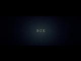 ПАРАНОРМАЛЬНОЕ ЯВЛЕНИЕ 5- ПРИЗРАКИ В 3D - Трейлер (HD) (2)