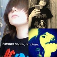 Женя Семешев