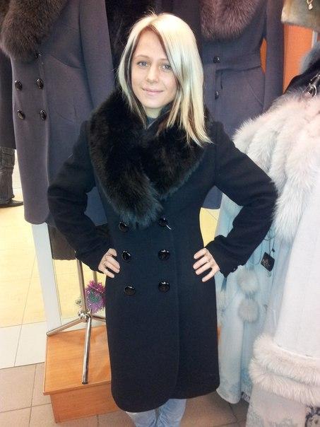 Большевичка женское пальто каталог