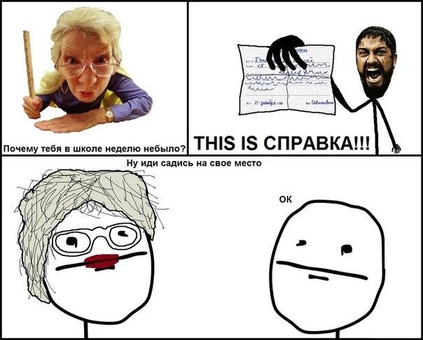 СМЕШНО ДО СЛЁЗ. ХАХА | ВКонтакте