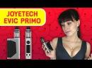 Joyetech eVic Primo Топ боксмод и бак в комплекте