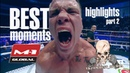 HIGHLIGHTS M-1 GLOBAL / BEST MMA MOMENTS / part 2