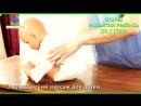 Пирамидная недостаточность. Лечение. Эмендический массаж