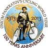 Велосипедный туризм (памяти О.П. Панкратова)
