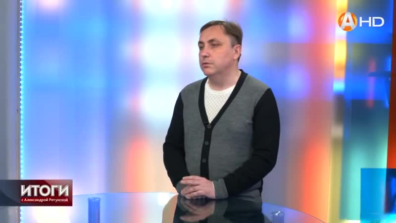 Арктик-ТВ: Итоги - О тренерском семинаре