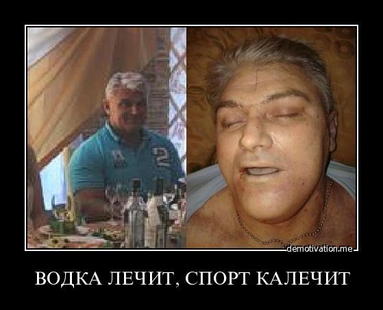 турчинского мертвого фото