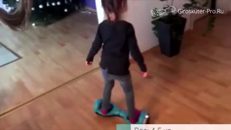 гироскутер детям