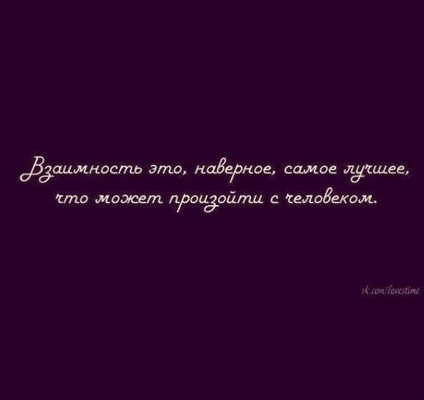 Влюбленные — любите! Одинокие — найдите! Любящие — храните!
