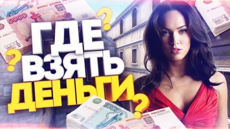 23 000 рублей за 60 дней на ЧУЖИХ ВИДЕО В YOUTUBE