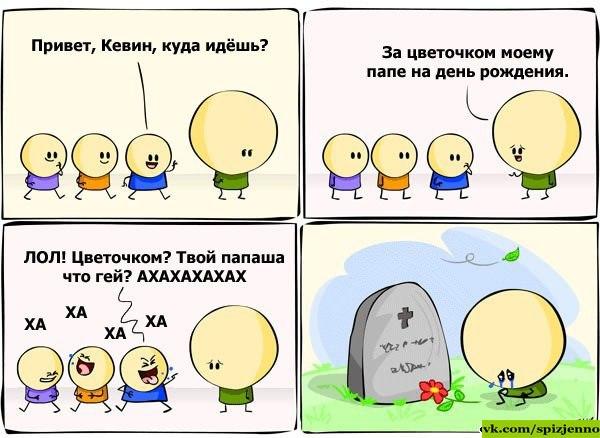 http://cs403022.userapi.com/v403022969/1b80/9Uf0euRfM14.jpg