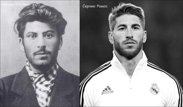 серхио рамос и сталин фото