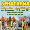 Детские площадки в контакте