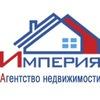 Недвижимость в Казани.Куплю/продам/сдам.