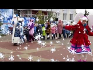 Эх,дорожки замела метелица!!!С Новым Годом!!!!!!!!!!