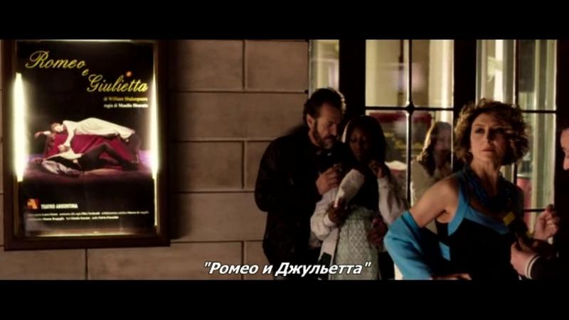Запутавшиеся и счастливые / Confusi e felici (2014) на итальянском с русскими субтитрами