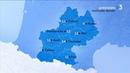 Les prévisions de Météo France de ce jeudi des pluies soutenues sur les Pyrénées Orientales