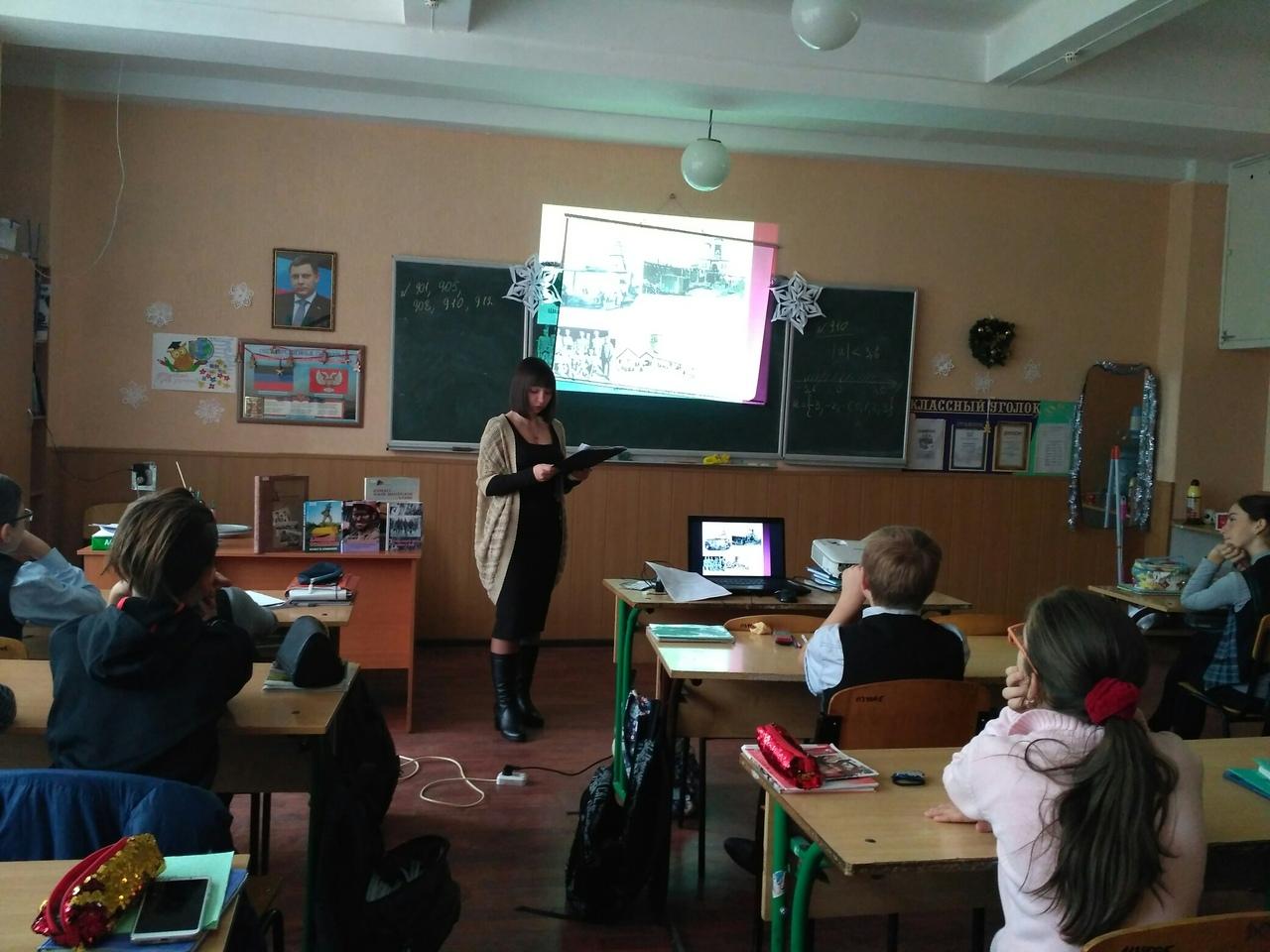 Донецкая республиканская библиотека для детей, сектор организации досуга детей, выдающиеся люди донбасса, земля нареченная донбассом, урок краеведения