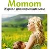 Журнал для кормящих мам