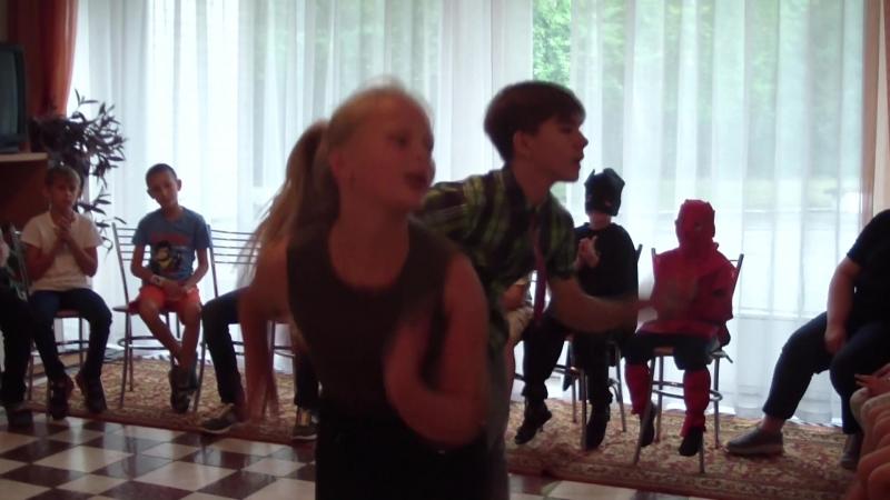 1 Звездный дом танец Мы маленькие дети