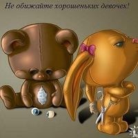 Дочь Руслана, Ростов-на-Дону, id208045749