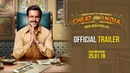 Cheat India Trailer   Emraan Hashmi   Soumik Sen   Releasing 25 January