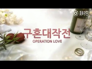 [TEASER] 171020 Operation Love @ EXO's Lay (Zhang Yixing)