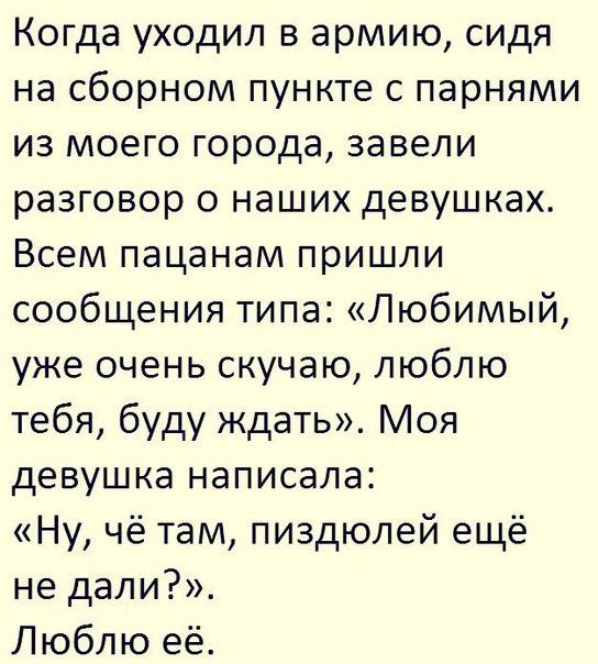 Фото №456276112 со страницы Михаила Лунёва