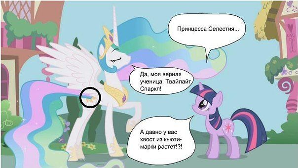 игры про my little pony играть онлайн
