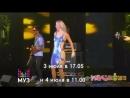 ГлюкоZа - NOWБОЙ на МУЗ-ТВ - YouTube