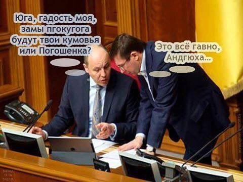 """""""Дела против всех жертв политических и бизнес-мотивированных репрессий необходимо закрыть"""", - Луценко - Цензор.НЕТ 8632"""