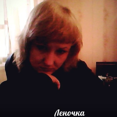 Елена Иванова, 12 октября , Казань, id198551143