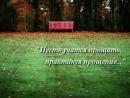 Vidmo_org_klassnyjj_klipsnachala_ya_nashla_jetu_pritchu_a_potom_i_klipchudesa__640.mp4